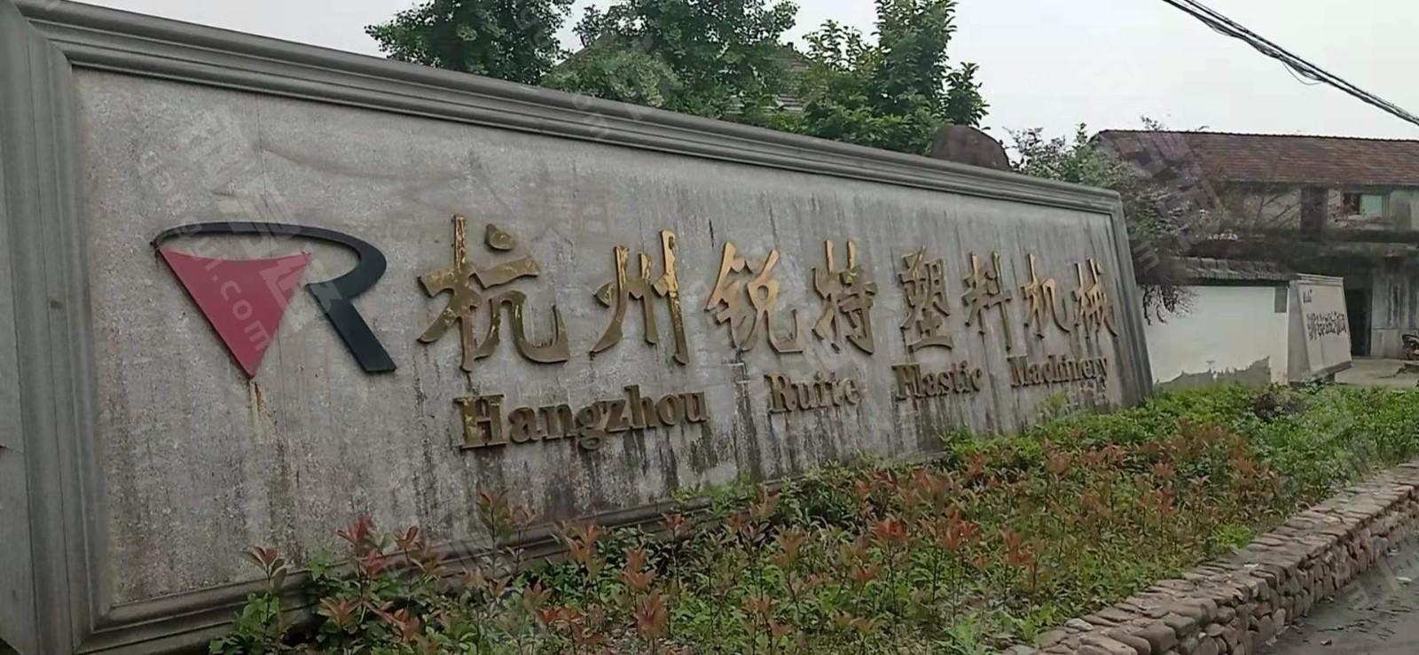 杭州格锐机械设备有限公司